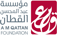 A M Qattan Foundation