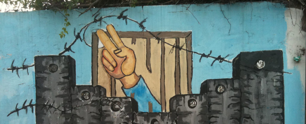 street graffiti in Gaza