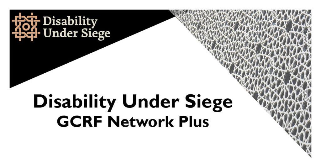 Disability under siege decorative banner